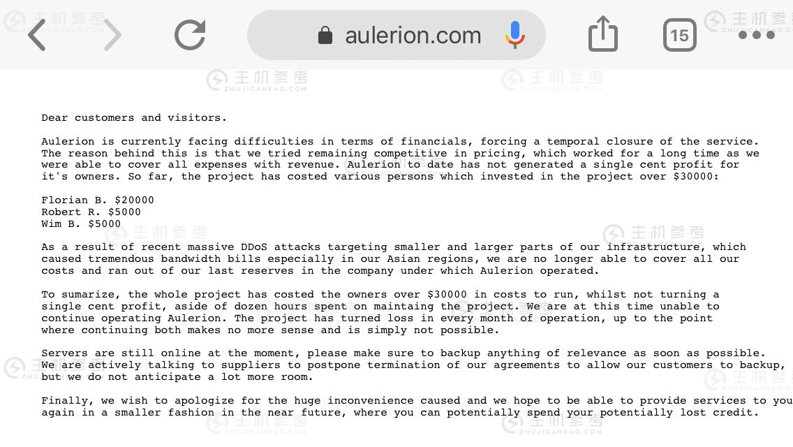 Aulerion怎么样?Aulerion值不值得买?Aulerion已跑路!请及时备份并申请退款-主机参考