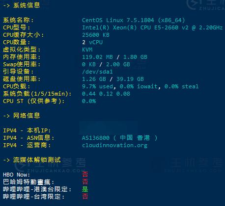CMIVPS,香港沙田VPS已补货,全新机器上架,7折优惠+双倍流量,三网BGP直连线路-主机参考