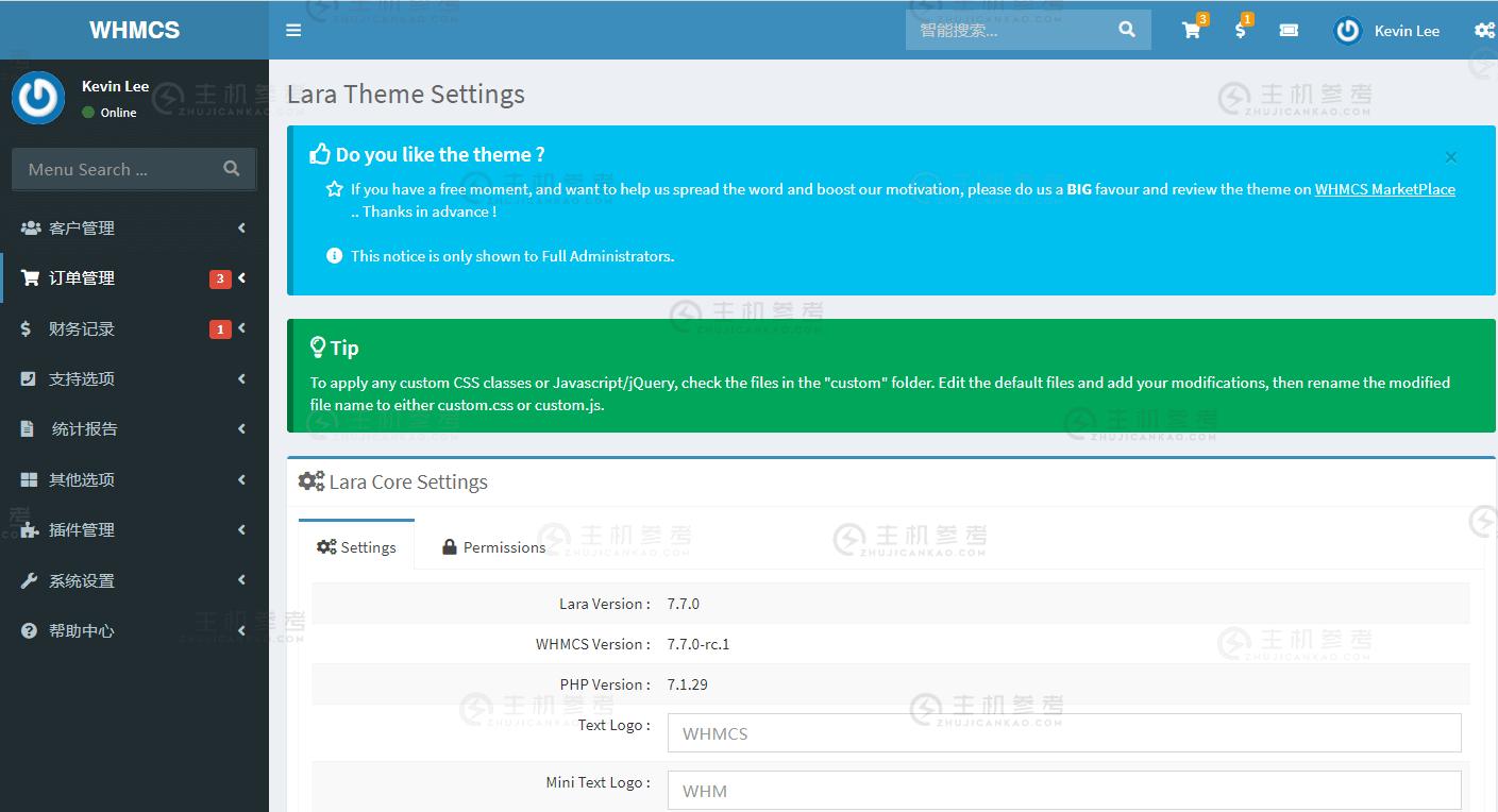 WHMCS后台主题模板免费分享,WHMCS Templates Lara For 7.X,适配7.8.3-主机参考