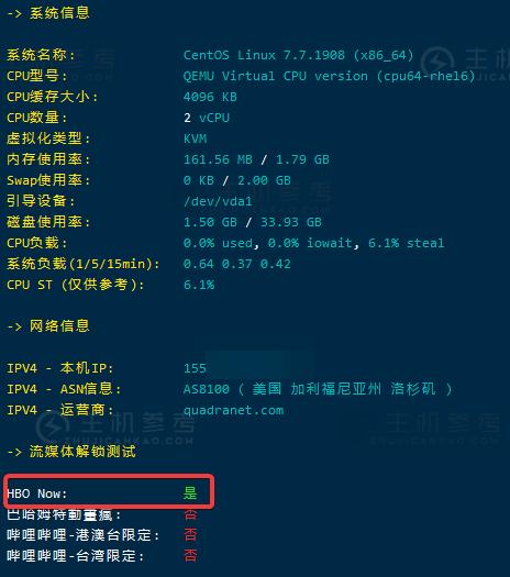 PacificRack,超便宜的美国VPS云服务器闪购活动,10元以内的美国VPS云服务器,3Gbps防御,QN机房,CN2线路,PacificRack传家宝,5元每月起-主机参考