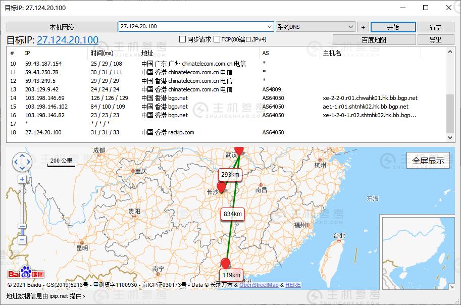 快云科技,主机测评/VPS测评,高性价比海外免备案香港VPS云服务器综合测评报告,香港服务器实测数据,三网CN2 GIA,适用于稳定建站业务需求,29元/月起-主机参考